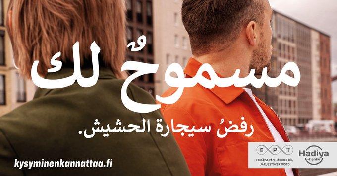 EPT-viikon kampanjakuva arabian kielellä.